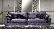Sofa lamp mirror carpet